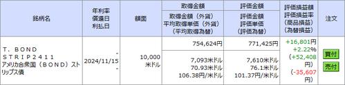 140712_daiwa
