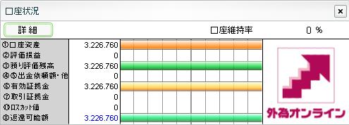 090528_gaion
