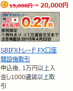 150812_yentame